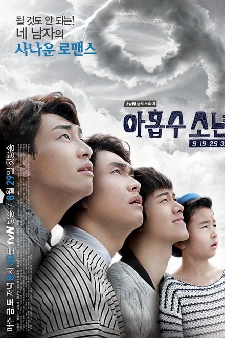 Nonton Drama Korea The Last Empress Sub Indo : nonton, drama, korea, empress, Streaming, Drakor, Empress