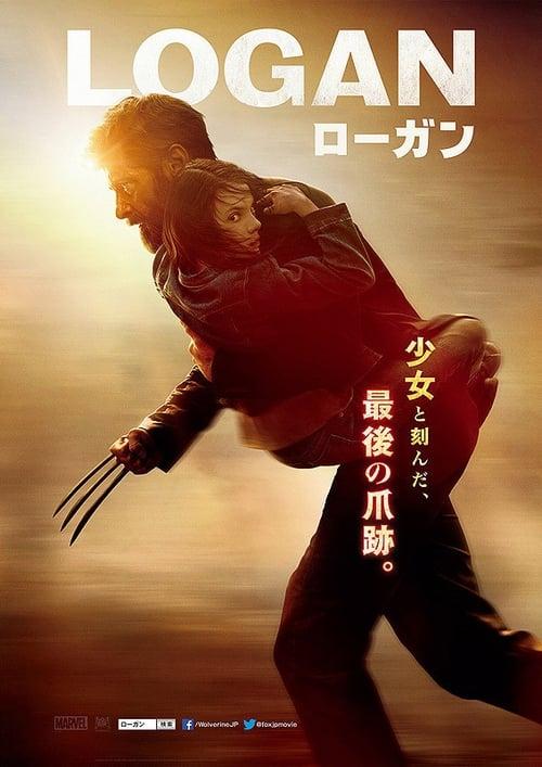 映畫全體を見る LOGAN/ローガン 2017 ストリーミング無料オンライン吹き替え 日本 HD