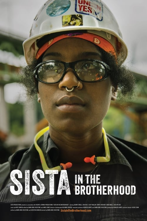Sista in the Brotherhood (2015)