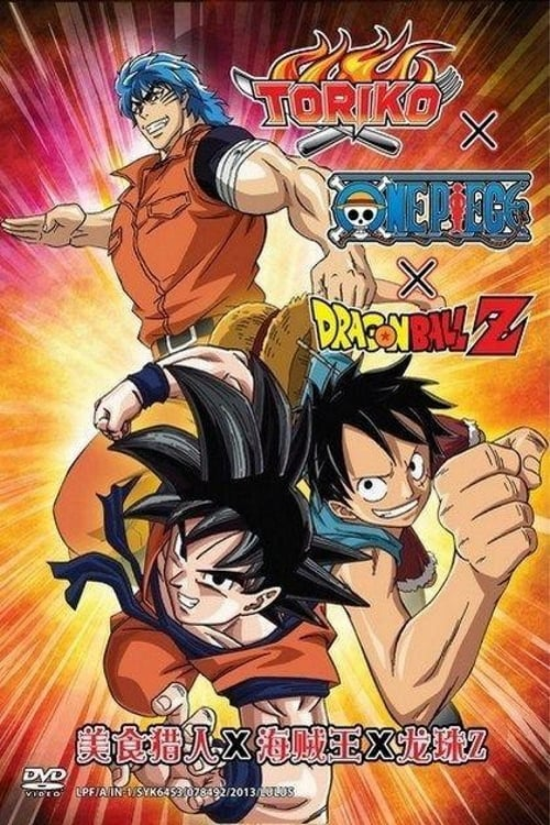 One Piece Z Streaming : piece, streaming, Where, Stream, Dream, Toriko, Piece, Dragon, Super, Collaboration, Special!!, (2013), Online?, Comparing, Streaming, Services, Streamable