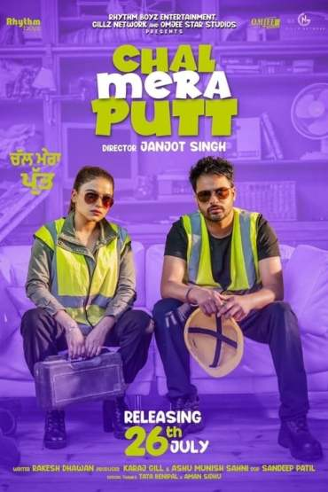 Download Chal Mera Putt (2019) Punjabi Movie Bluray 480p [400MB] || 720p [1.2GB] || 1080p [2.2GB]