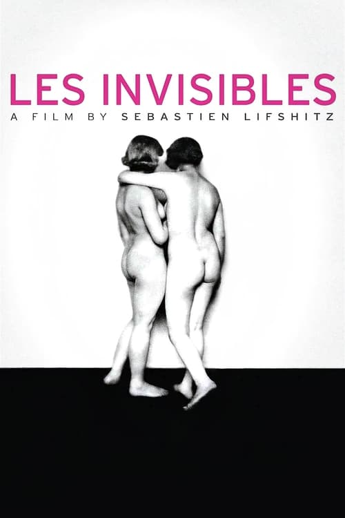 The Invisible Ones (2012)