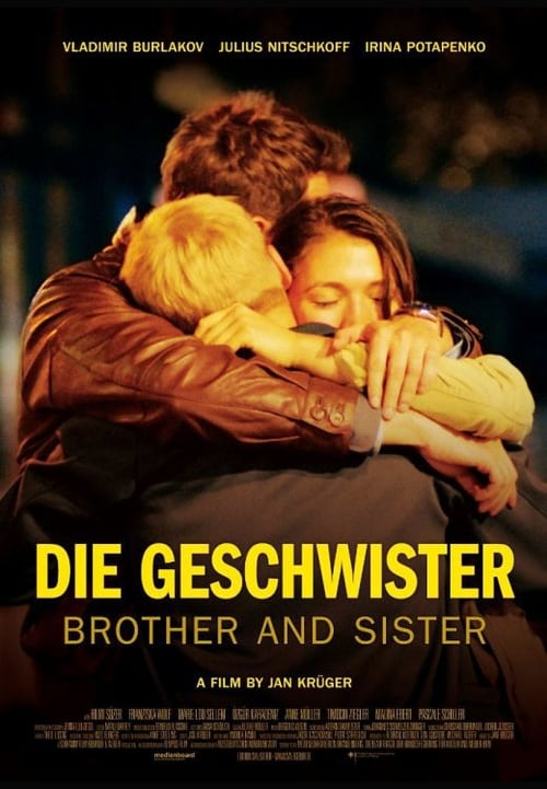 Brother and sister (2016)