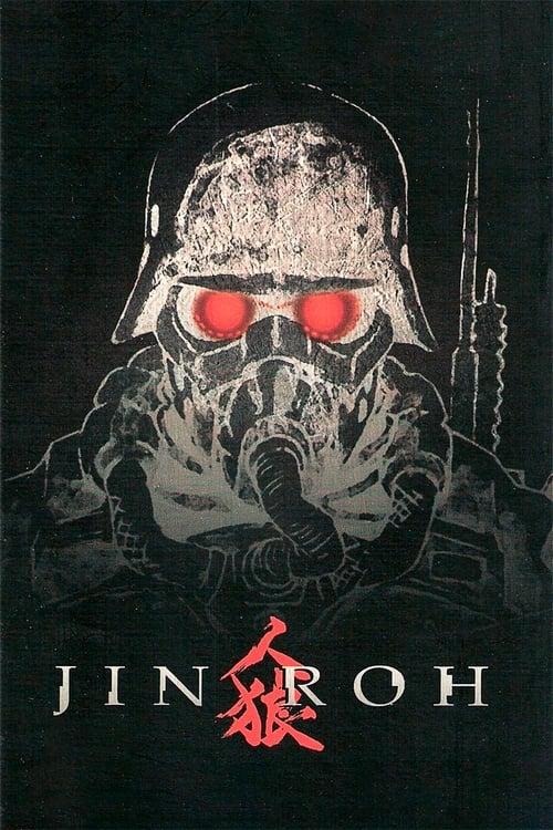 Jin-Roh: La brigada del lobo (1999) Ver Película Completa Filtrada En Español Latino