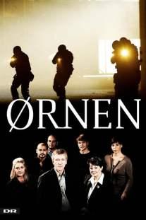 """Résultat de recherche d'images pour """"anders frandsen ornen danish TV series"""""""