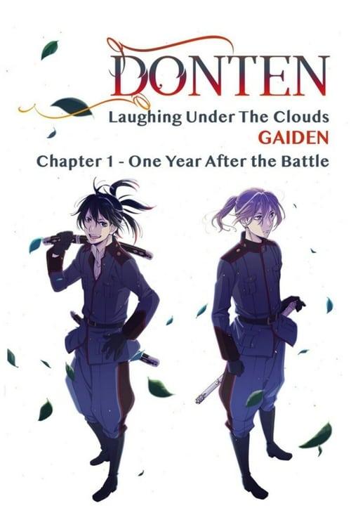 After Chapter 1 Streaming : after, chapter, streaming, Watch, Donten:, Laughing, Under, Clouds, Gaiden:, Chapter, After, Battle, (2017), Streaming, Online, Streamable