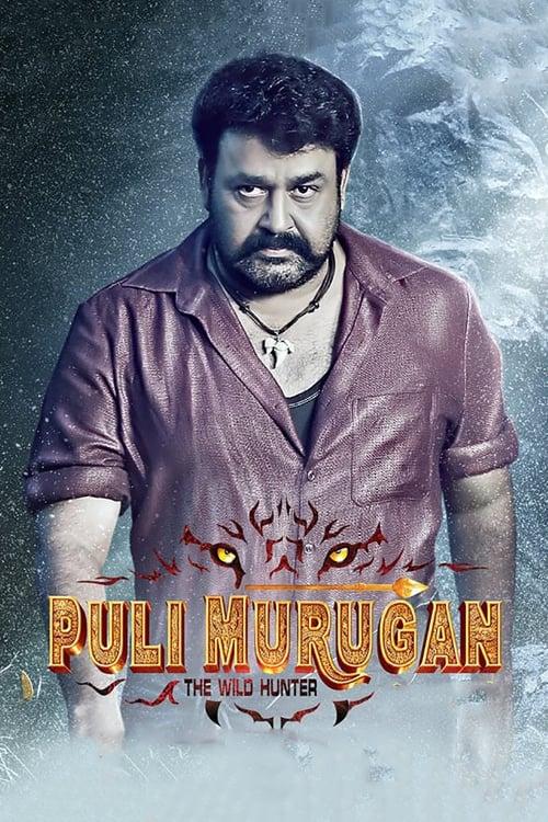 Pulimurugan (2016)