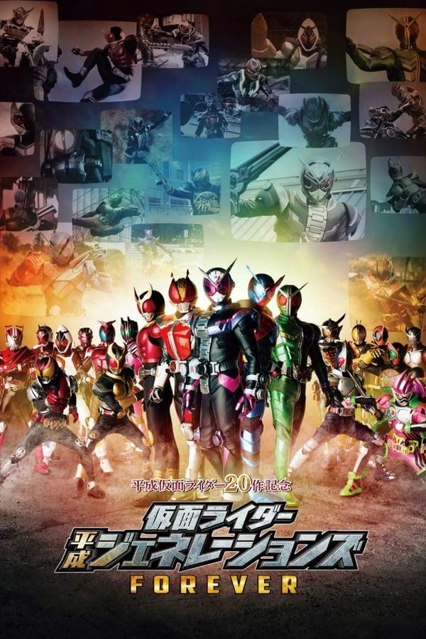 Kamen Rider Heisei Generations FOREVER (2018) Subtitle Indonesia