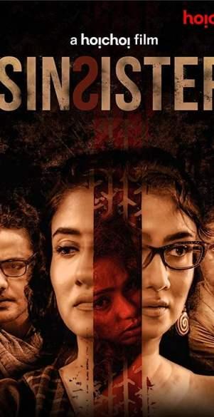 Sin Sister (2020) Bengali | x264 Hoichoi WEB-DL | 1080p | 720p | 480p | Download | Watch Online | GDrive | Direct Links