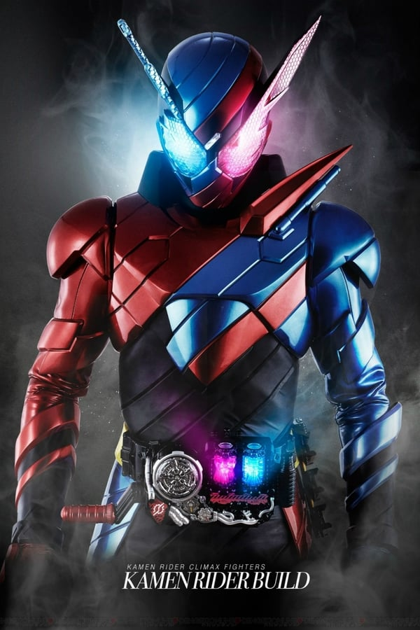 Kamen Rider Build (2017) Subtitle Indonesia