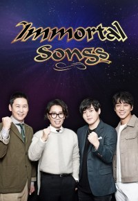 Immortal Song 2 E448 200321 720p HDTV AAC H.265-IXD