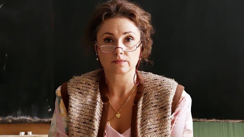 Image Movie The Teacher 2016