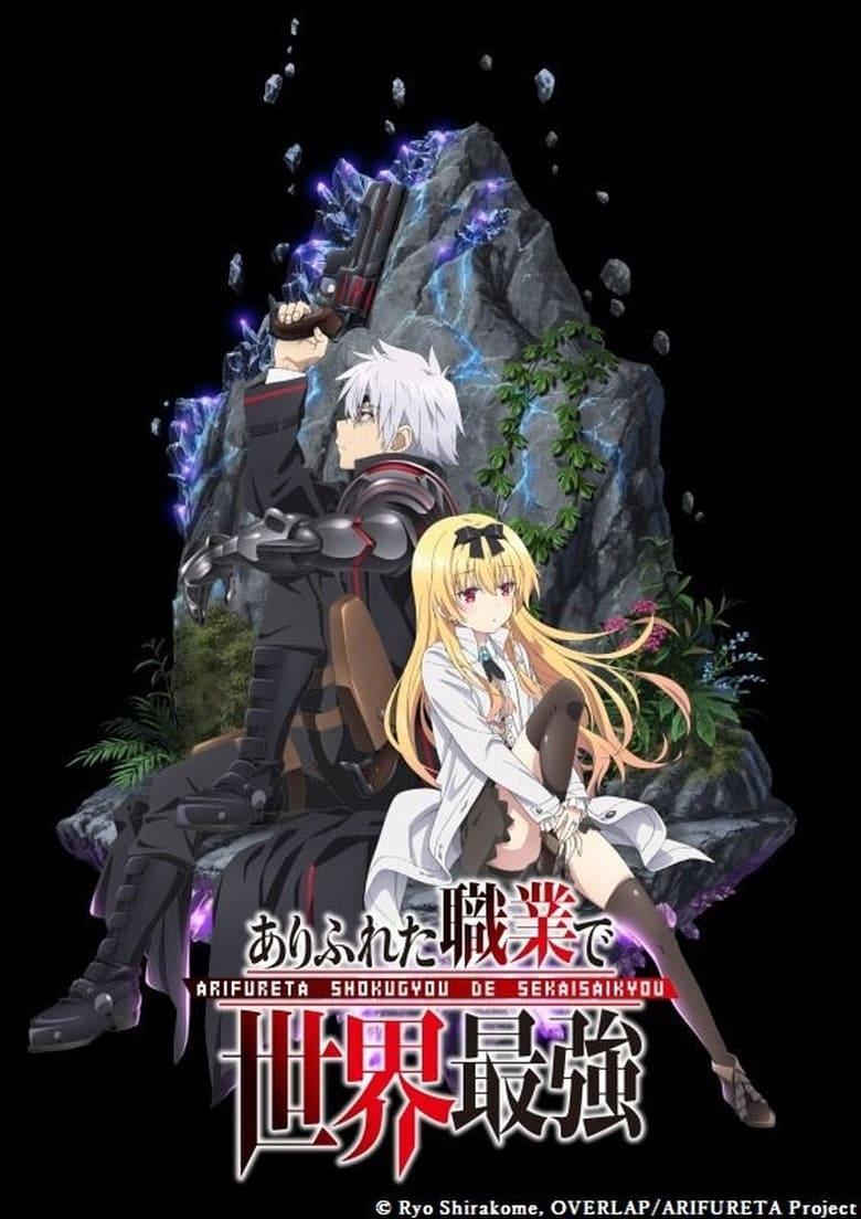 Anime Batch Sub Indo : anime, batch, Download, Anime, Arifureta, Shokugyou, Sekai, Saikyou, Batch, Wallpapers