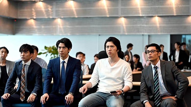 半澤直樹2 第10集 | iMovie4U電影線上看