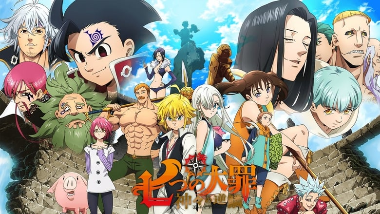 The Seven Deadly Sins 2014
