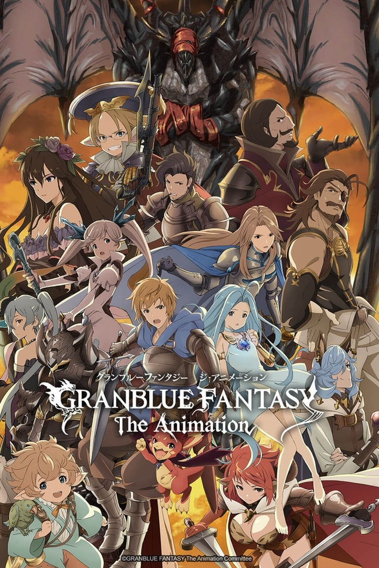 Boy Girl Cute Wallpapers Wer Streamt Granblue Fantasy The Animation