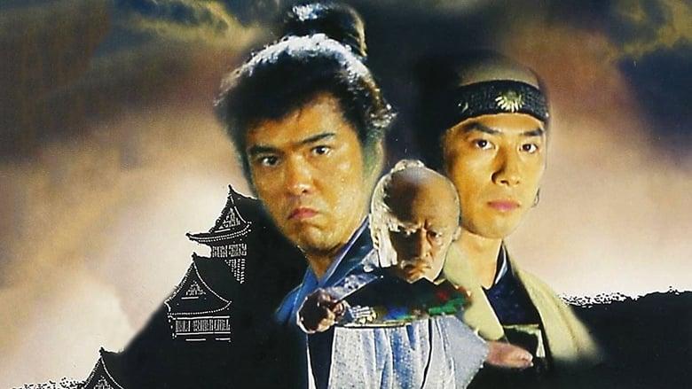 The Abe Clan