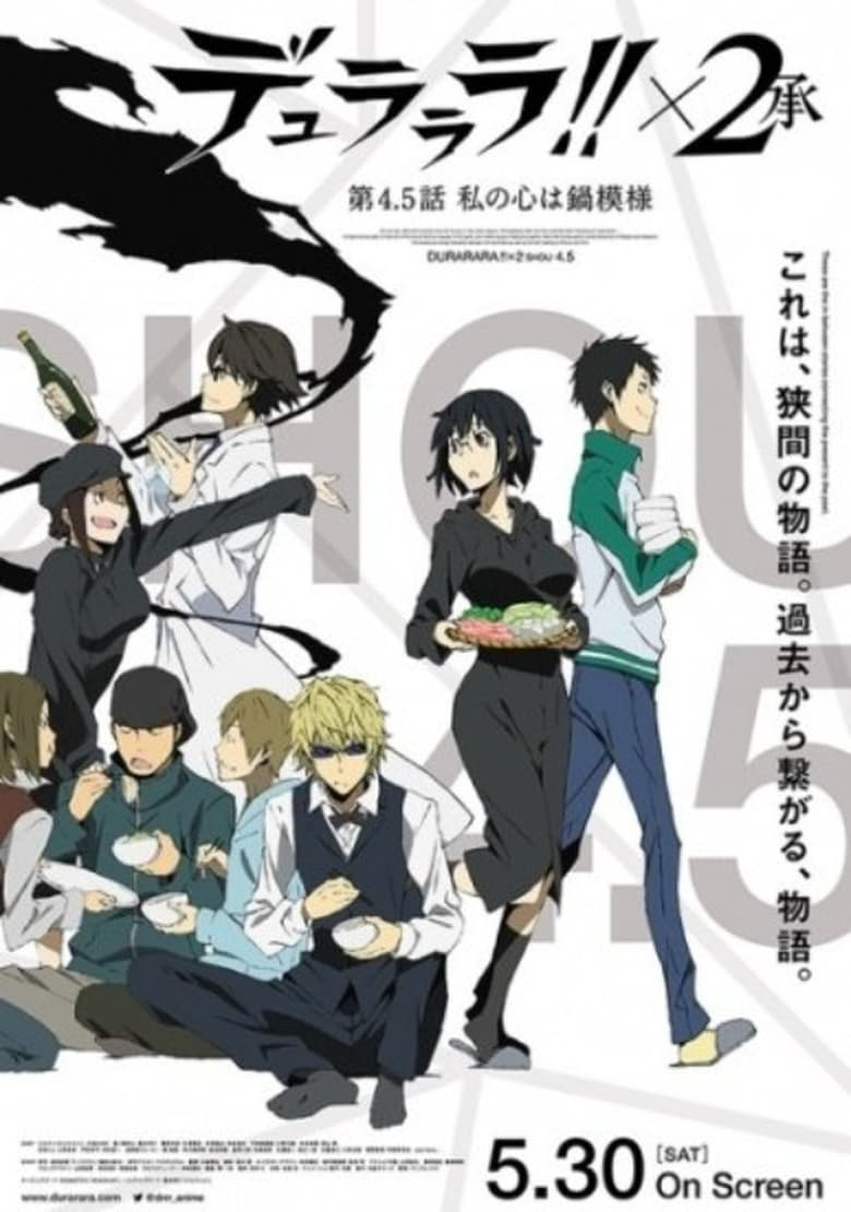 Durarara!! X2: My Heart Is in the Pattern of a Hot Pot