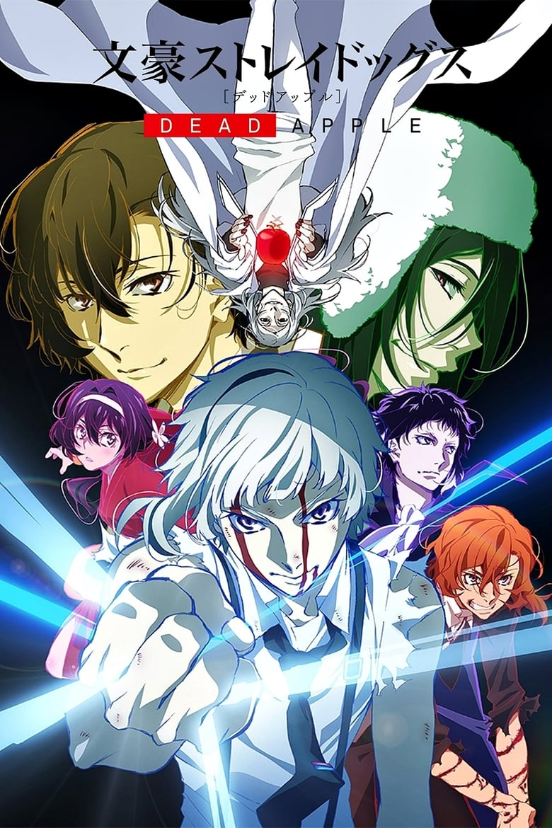 Bungou Stray Dogs Movie: Dead Apple Subtitle Indonesia