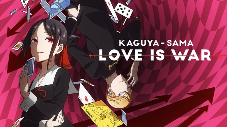 Kaguya-sama: Love is War 2019