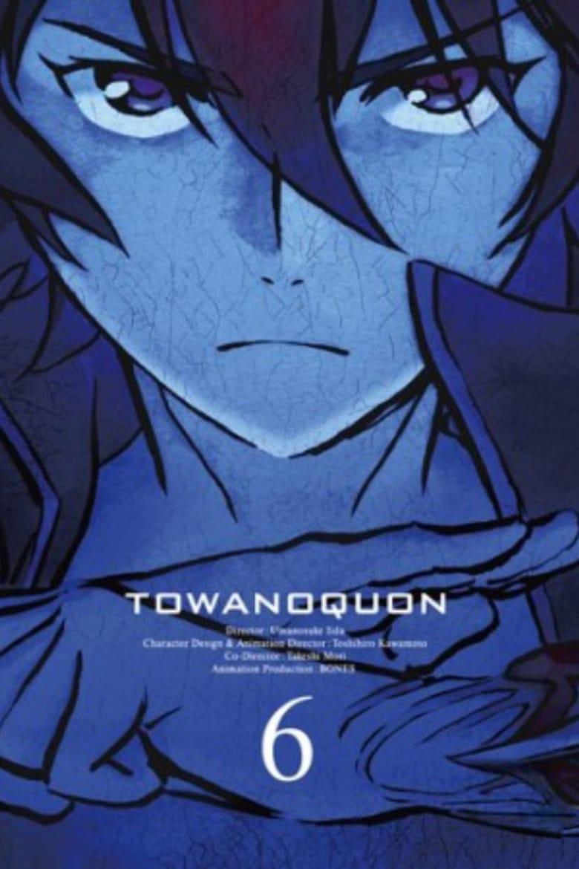 Towa no Quon 6: Eternal Quon