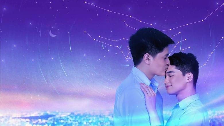 Love Beneath the Stars