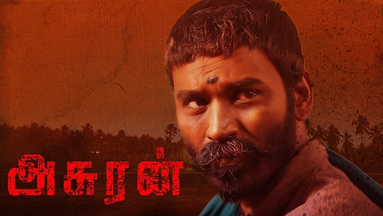 Watch Asuran Full Movie HD Online Free