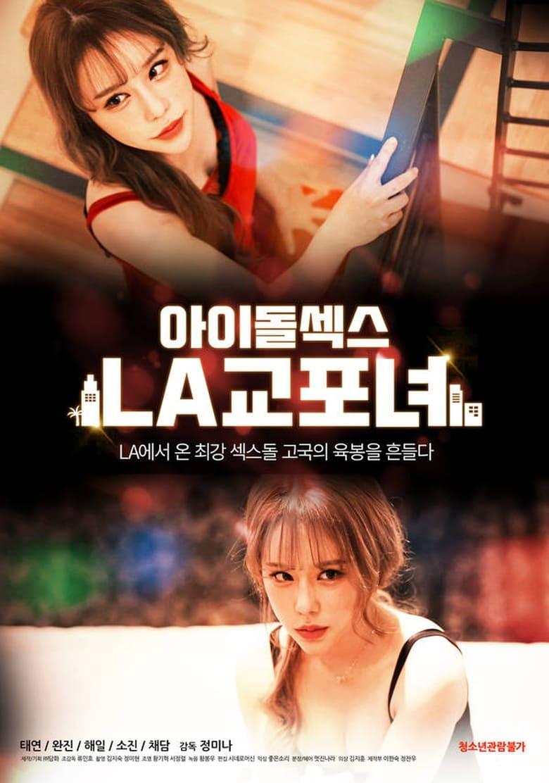 Idol Sex: LA Korean Women