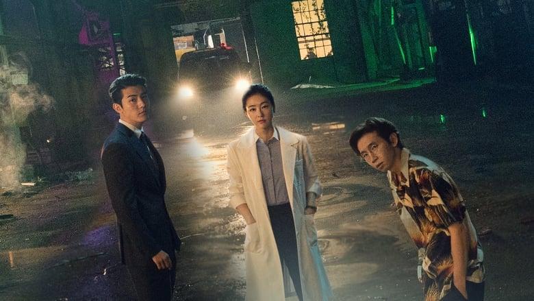 偵探醫生 韓劇線上看 - Movieffm電影線上看