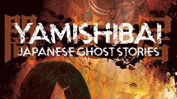 Yami Shibai 7 Episode 4 Sub Indo Subtitle Indonesia