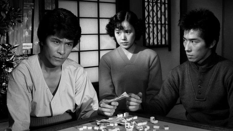 Mahjong Horoki