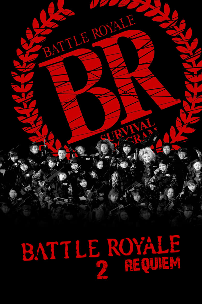 Battle Royale Streaming Vf : battle, royale, streaming, VOIR', Battle, Royale, Requiem, Streaming, Complet, Francais`Film, Voirfilms