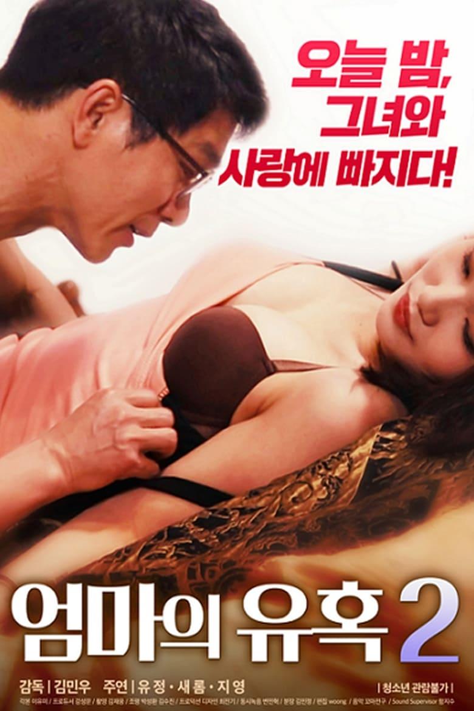 Mother's Seduction 2