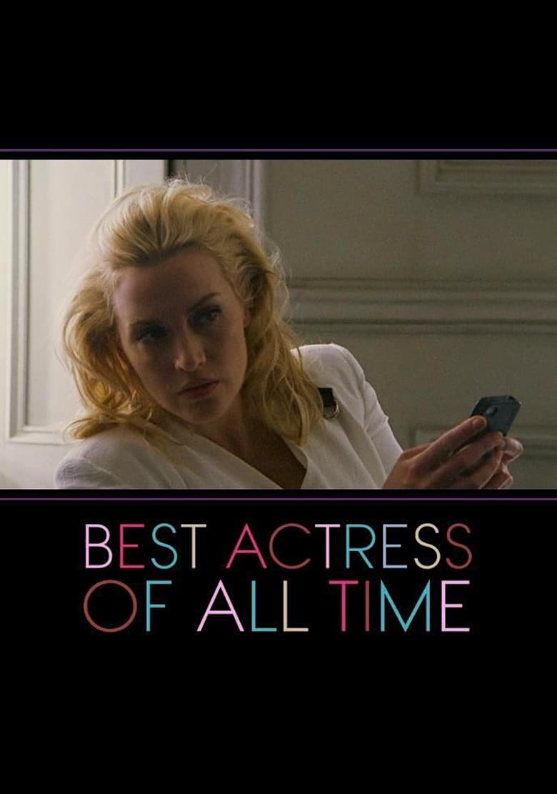 Best Actress of All Time