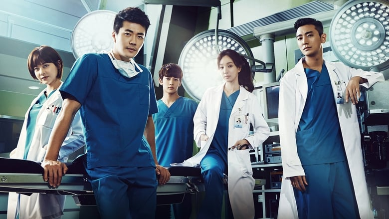 Medical Top Team 2013