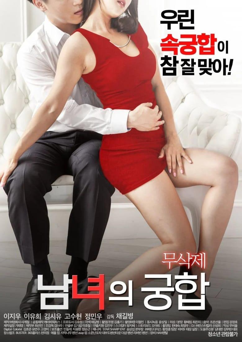 Marital Harmony of Man and Woman