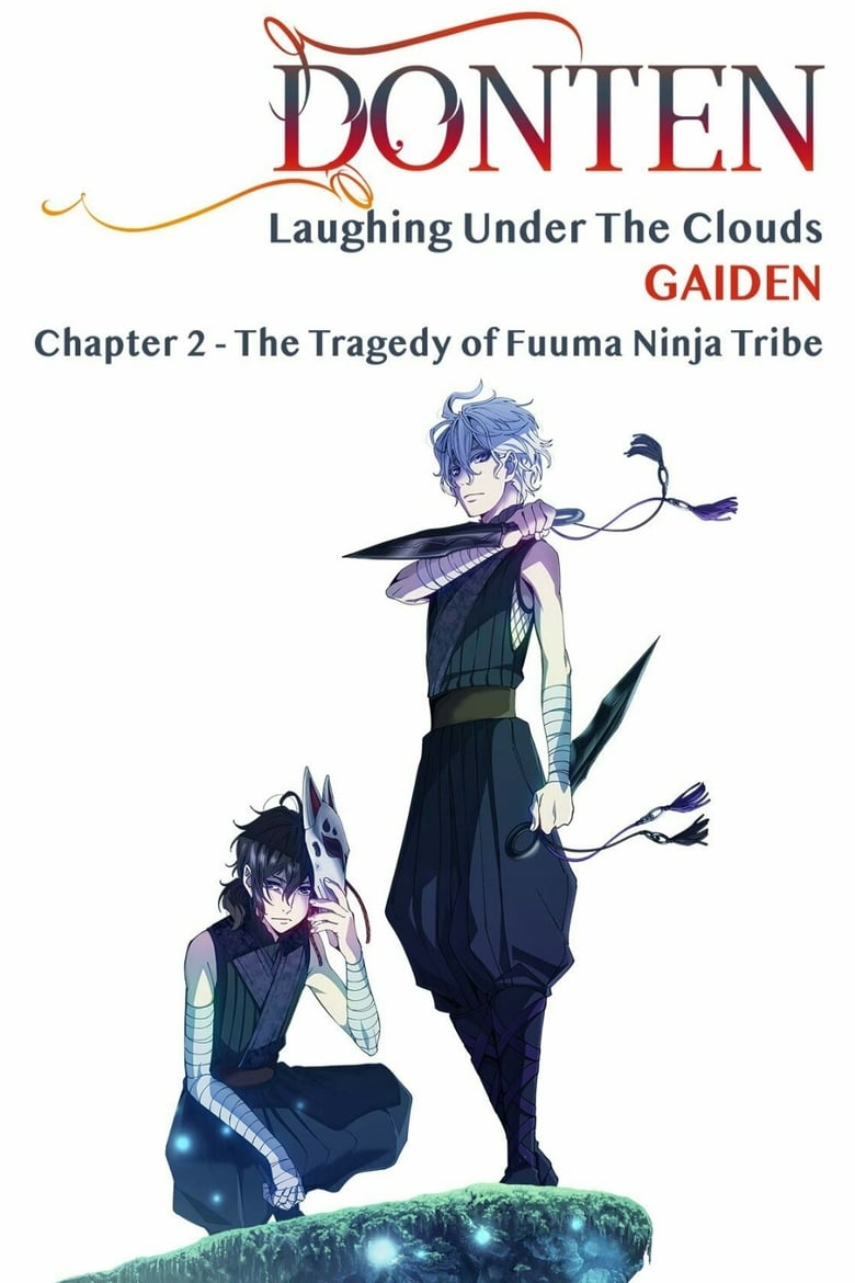 Donten: Laughing Under the Clouds - Gaiden: Chapter 2 - The Tragedy of Fuuma Ninja Tribe