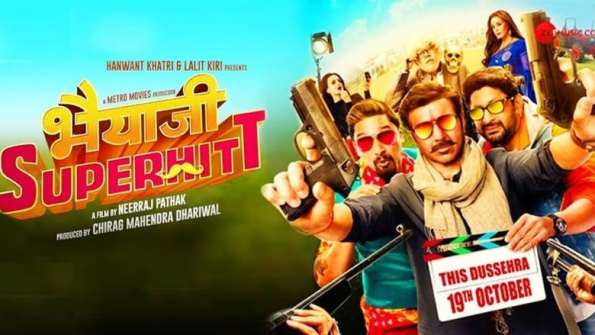 Image result for Bhaiaji Superhit Full Hindi Movie HD 1080p Download 2018
