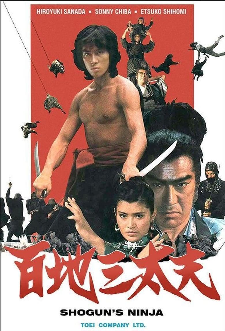 Shogun's Ninja