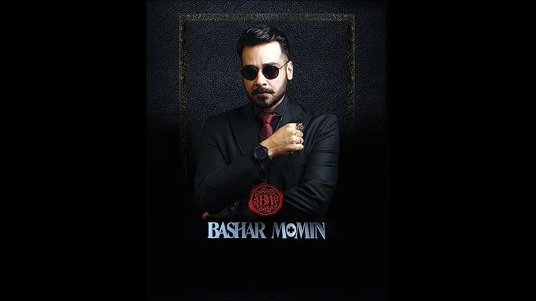 Bashar Momin
