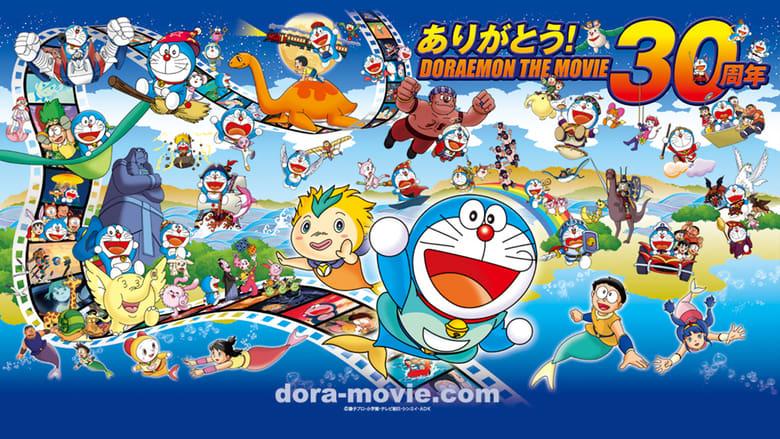 doraemon franchise list of