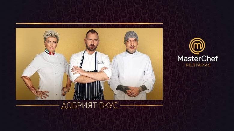 MasterChef Bulgaria