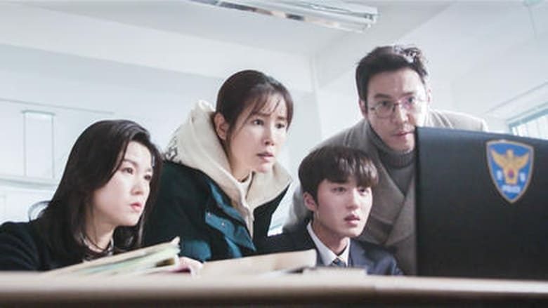 SKY Castle Episode 16 English Sub Online watch at Dramacool
