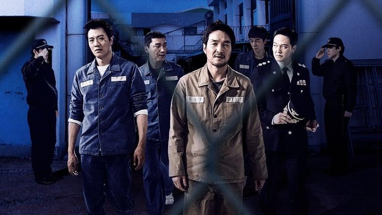 The Prison
