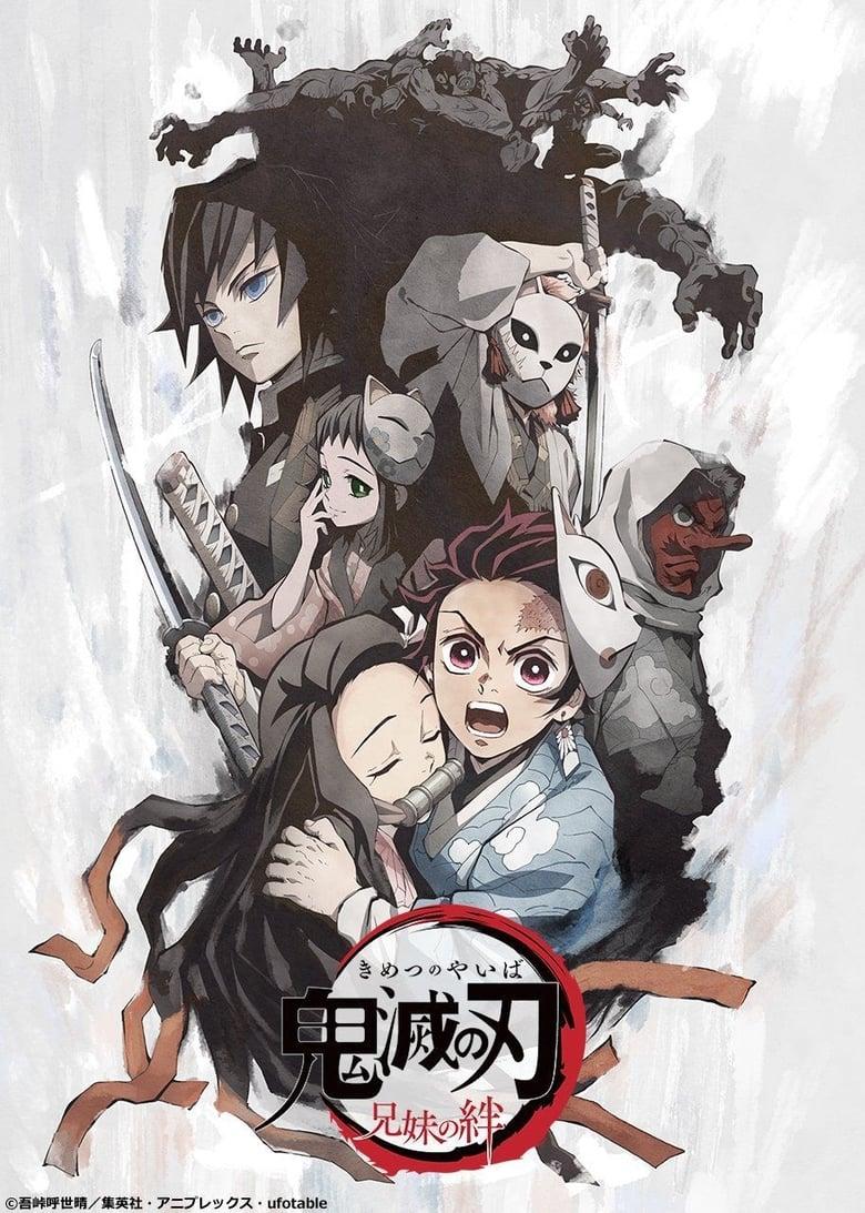 Demon Slayer: Kimetsu no Yaiba Sibling's Bond