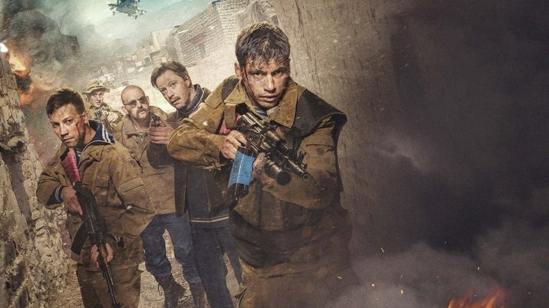 Watch Leaving Afghanistan Full Movie HD Online Free
