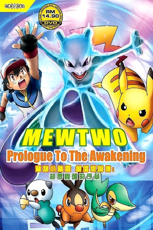 Pokémon: Mewtwo - Prologue to Awakening