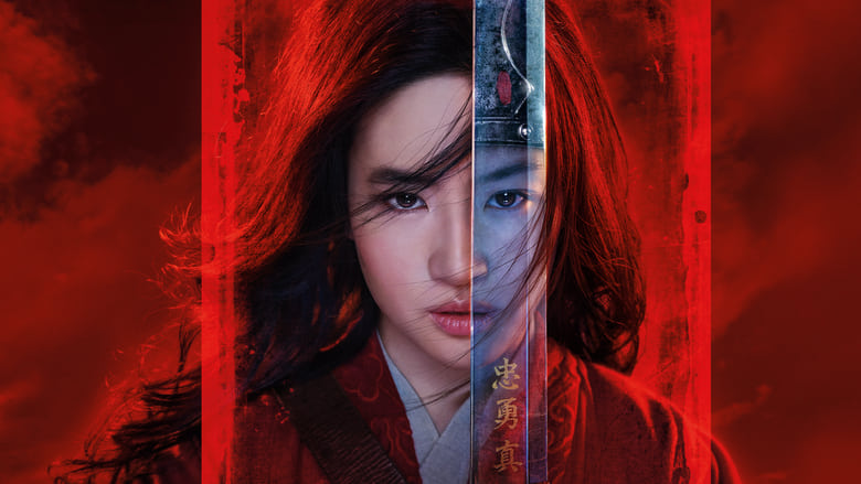Guarda Mulan Film intero online gratuito