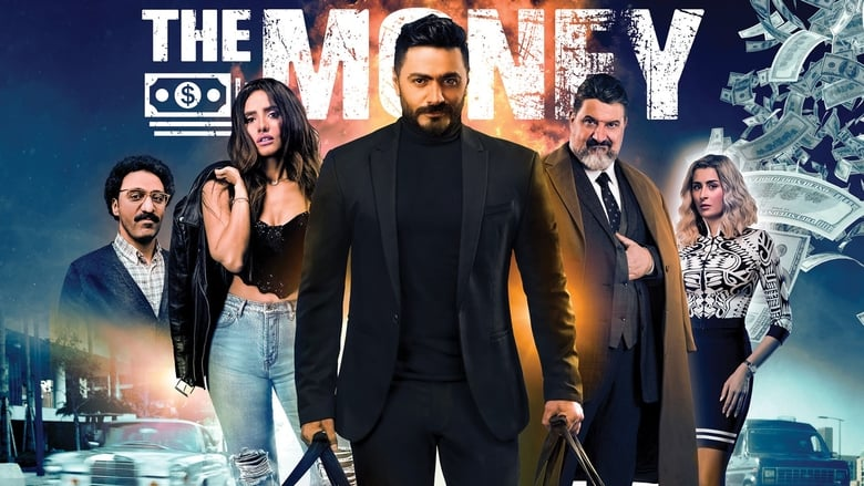 Watch The Money Full Movie HD Online Free