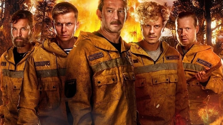 Watch Fire Full Movie HD Online Free